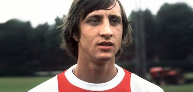 Cruijff_14_shirt.jpg
